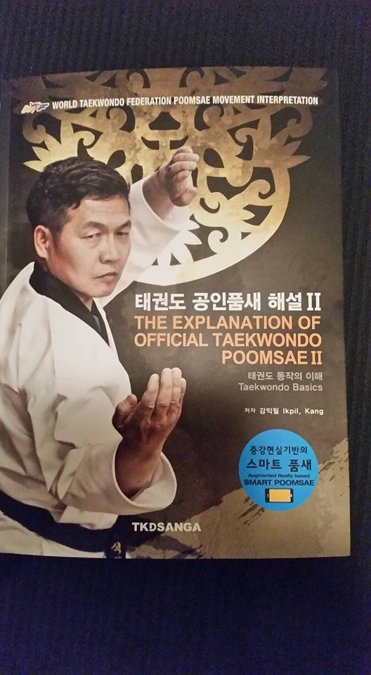 explanation-of-official_poomsae-2